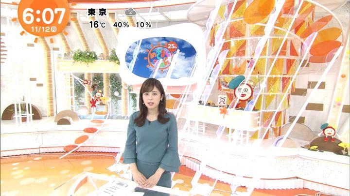 2018年11月12日久慈暁子の画像04枚目