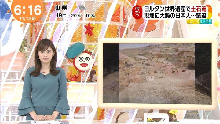 2018年11月12日久慈暁子の画像06枚目
