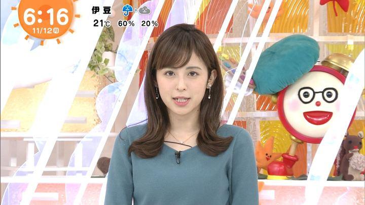2018年11月12日久慈暁子の画像07枚目