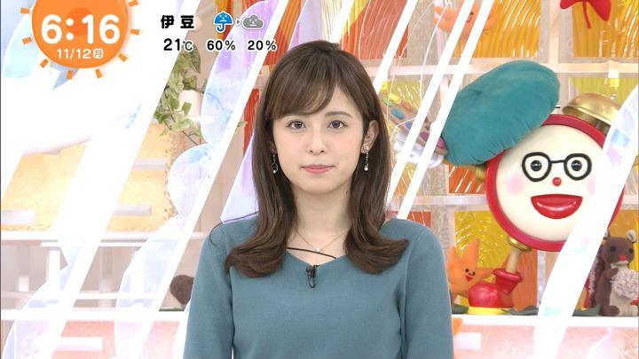 2018年11月12日久慈暁子の画像08枚目