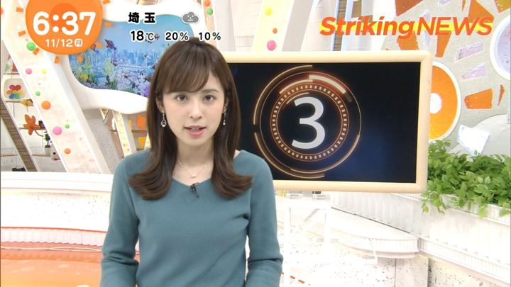 2018年11月12日久慈暁子の画像11枚目