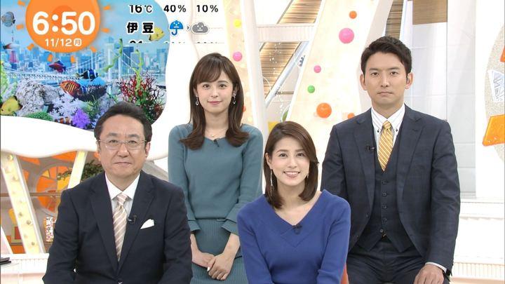 2018年11月12日久慈暁子の画像12枚目