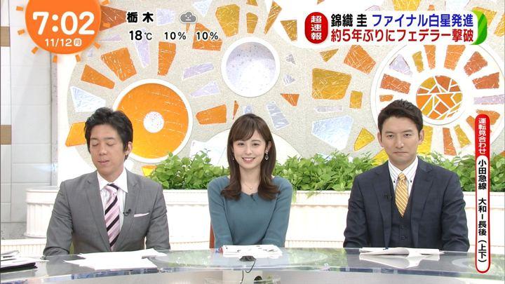 2018年11月12日久慈暁子の画像15枚目