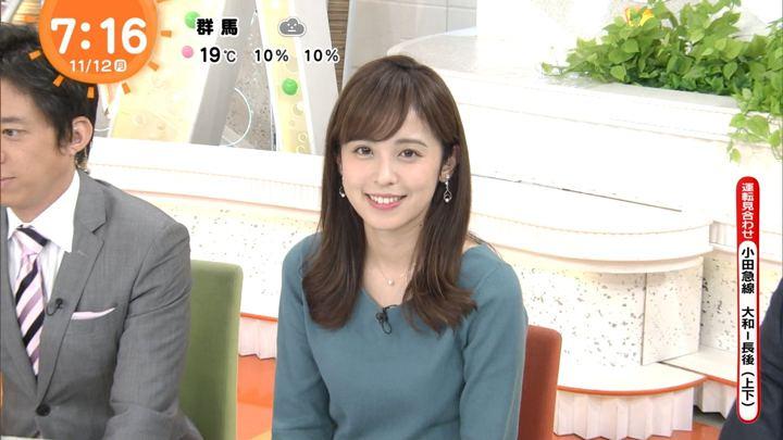 2018年11月12日久慈暁子の画像17枚目