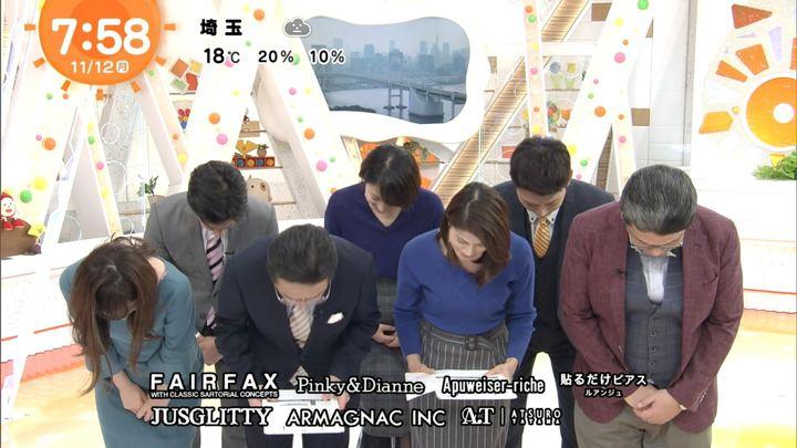 2018年11月12日久慈暁子の画像20枚目