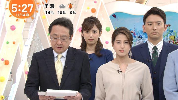 2018年11月14日久慈暁子の画像01枚目