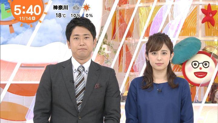 2018年11月14日久慈暁子の画像02枚目