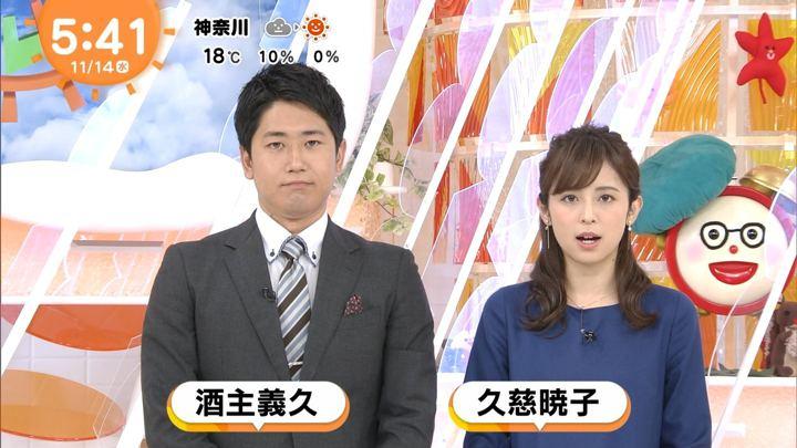 2018年11月14日久慈暁子の画像03枚目
