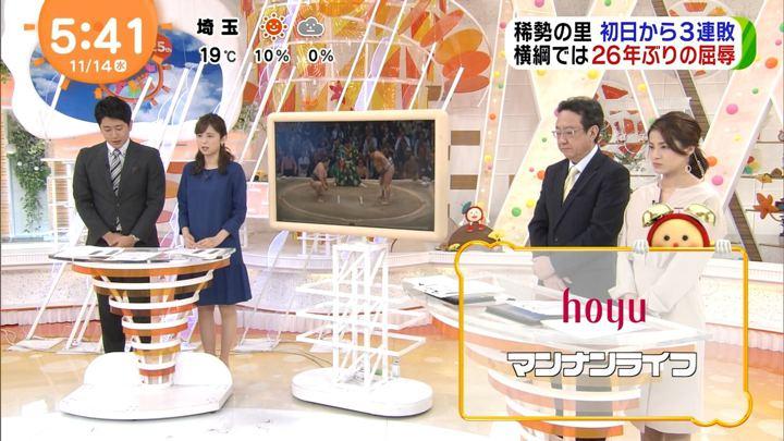 2018年11月14日久慈暁子の画像04枚目