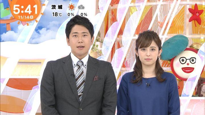 2018年11月14日久慈暁子の画像05枚目