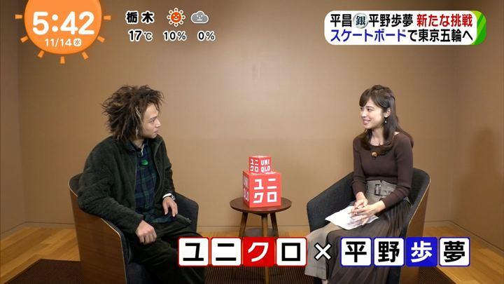 2018年11月14日久慈暁子の画像06枚目