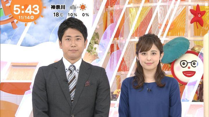 2018年11月14日久慈暁子の画像07枚目