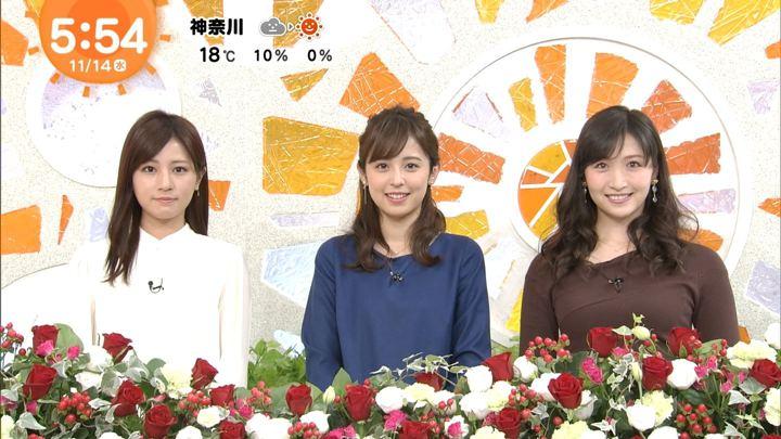 2018年11月14日久慈暁子の画像08枚目