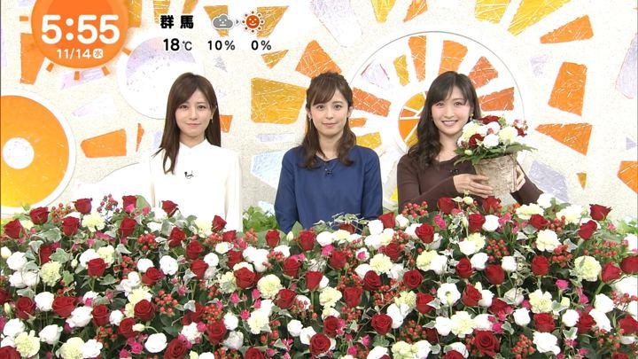 2018年11月14日久慈暁子の画像09枚目