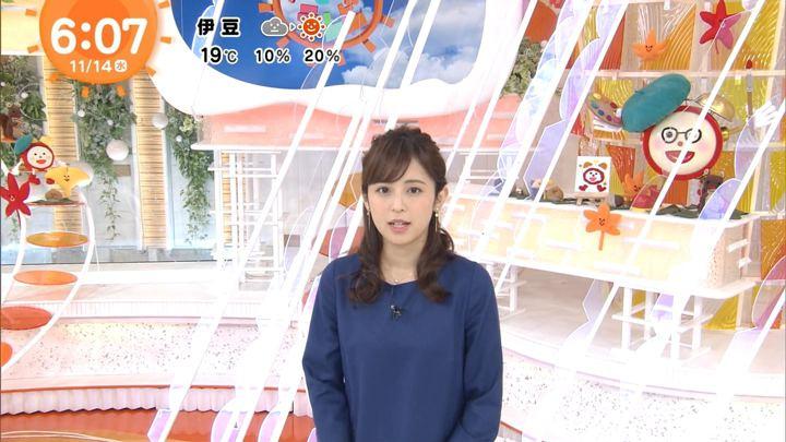 2018年11月14日久慈暁子の画像10枚目