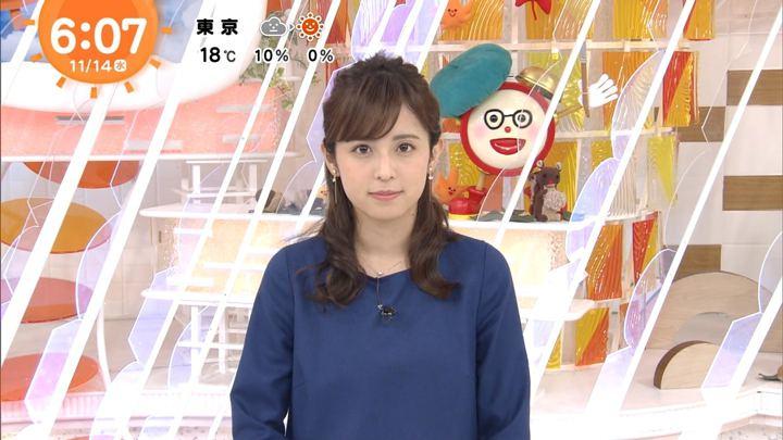 2018年11月14日久慈暁子の画像11枚目