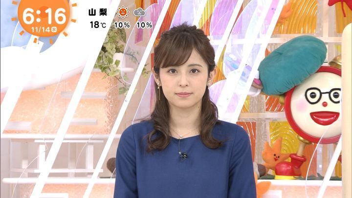 2018年11月14日久慈暁子の画像12枚目