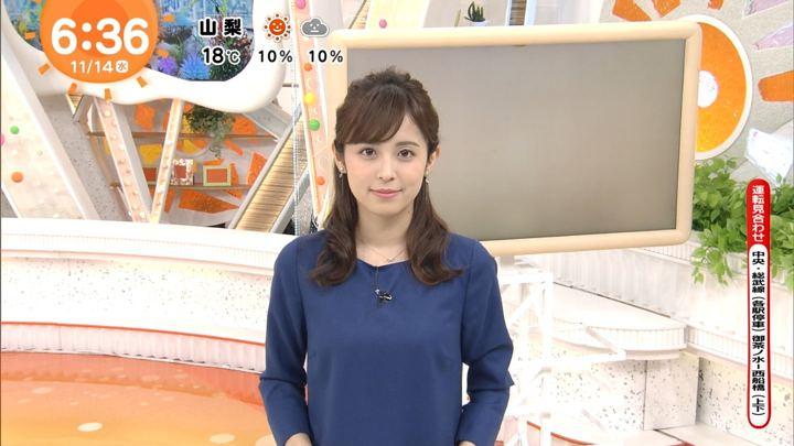 2018年11月14日久慈暁子の画像13枚目
