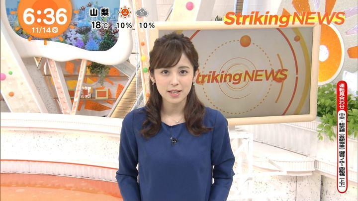 2018年11月14日久慈暁子の画像14枚目