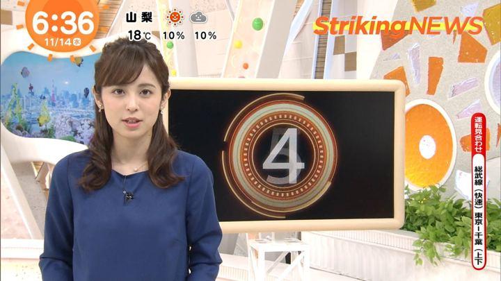 2018年11月14日久慈暁子の画像16枚目