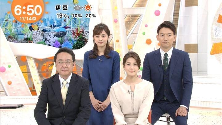 2018年11月14日久慈暁子の画像17枚目