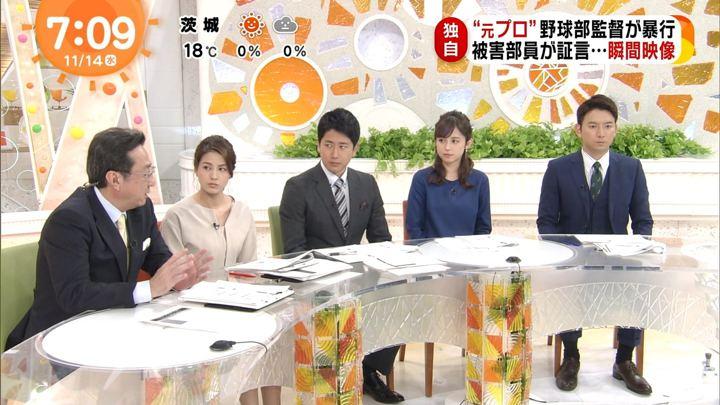 2018年11月14日久慈暁子の画像19枚目