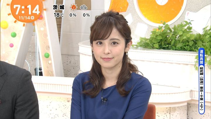 2018年11月14日久慈暁子の画像21枚目