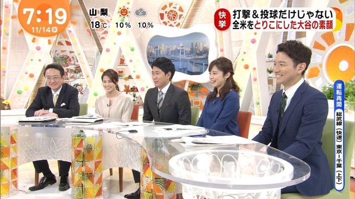 2018年11月14日久慈暁子の画像22枚目
