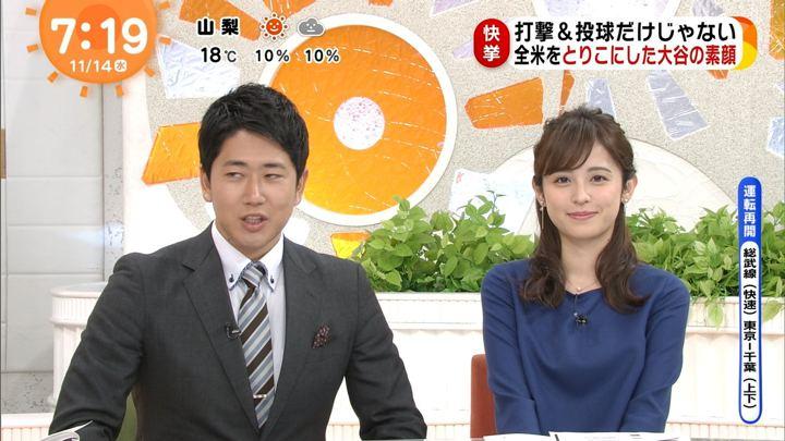 2018年11月14日久慈暁子の画像23枚目