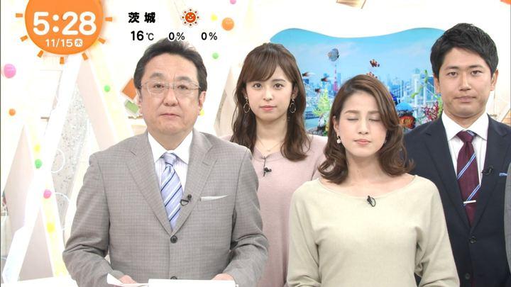 2018年11月15日久慈暁子の画像01枚目