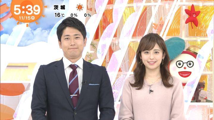 2018年11月15日久慈暁子の画像02枚目