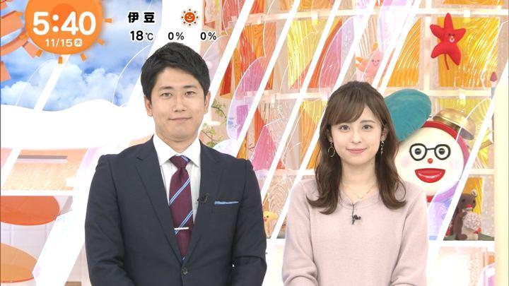 2018年11月15日久慈暁子の画像04枚目