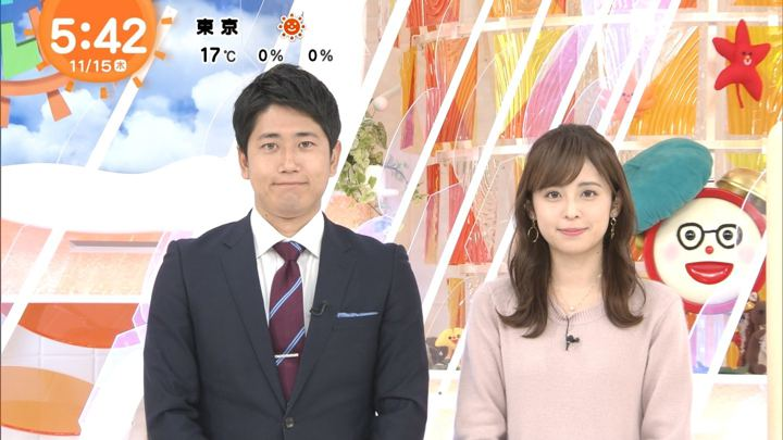 2018年11月15日久慈暁子の画像05枚目