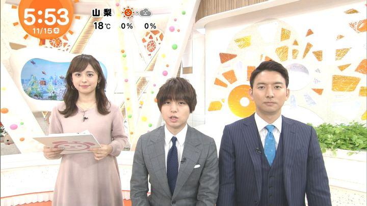 2018年11月15日久慈暁子の画像06枚目