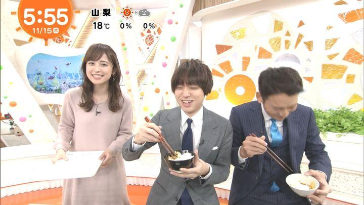 2018年11月15日久慈暁子の画像08枚目