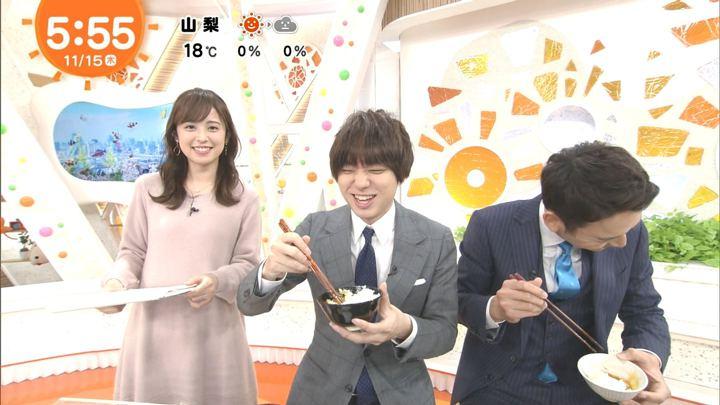 2018年11月15日久慈暁子の画像09枚目