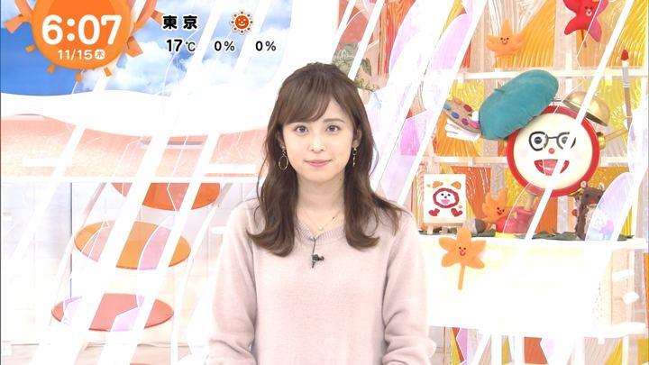 2018年11月15日久慈暁子の画像11枚目
