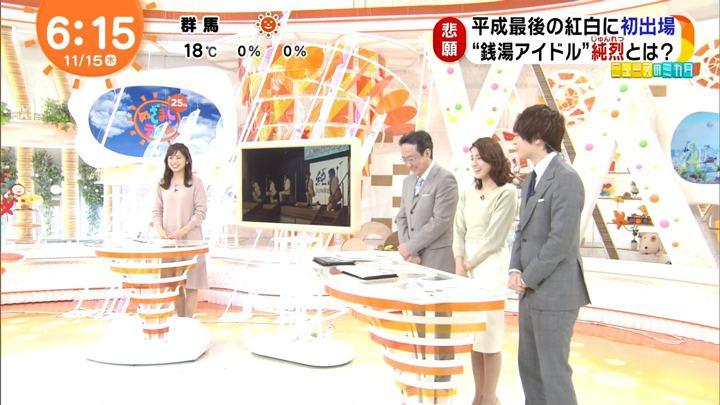 2018年11月15日久慈暁子の画像12枚目