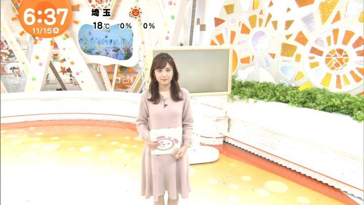 2018年11月15日久慈暁子の画像14枚目