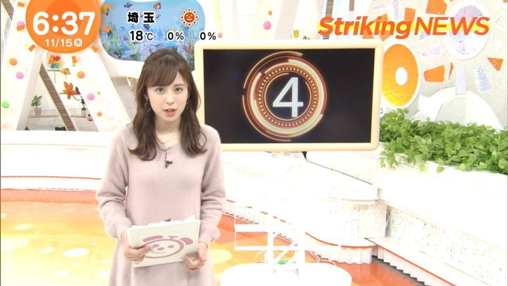 2018年11月15日久慈暁子の画像15枚目