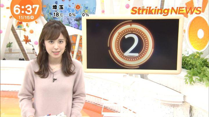 2018年11月15日久慈暁子の画像16枚目