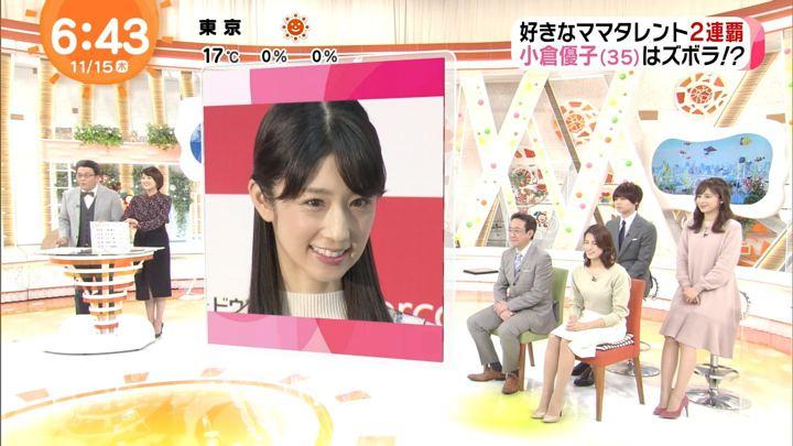 2018年11月15日久慈暁子の画像17枚目