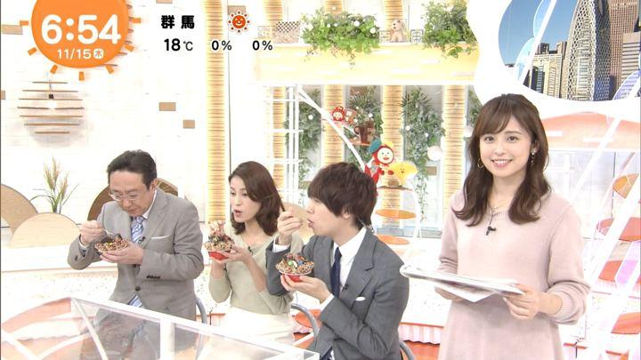 2018年11月15日久慈暁子の画像19枚目