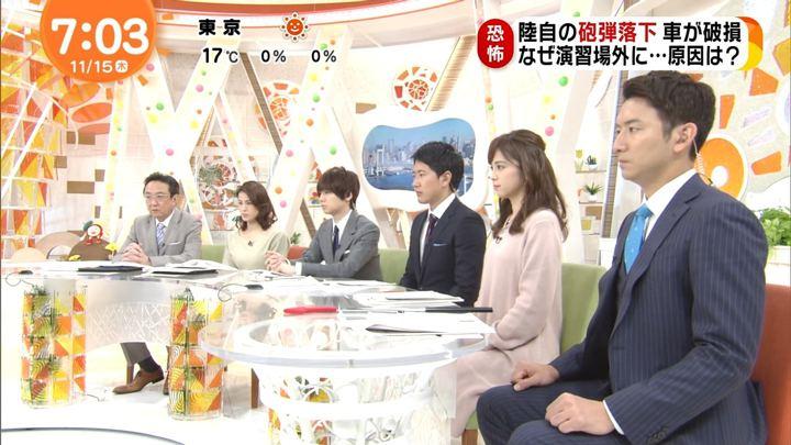 2018年11月15日久慈暁子の画像20枚目