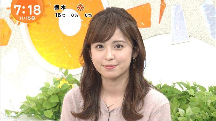 久慈暁子 めざましテレビ (2018年11月15日放送 24枚)