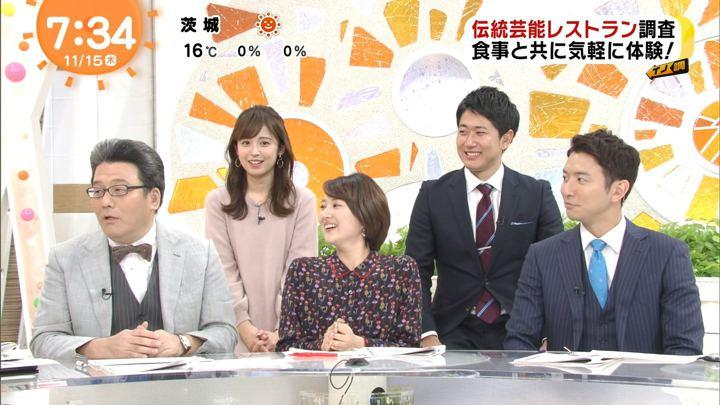 2018年11月15日久慈暁子の画像22枚目