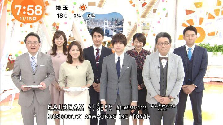 2018年11月15日久慈暁子の画像24枚目