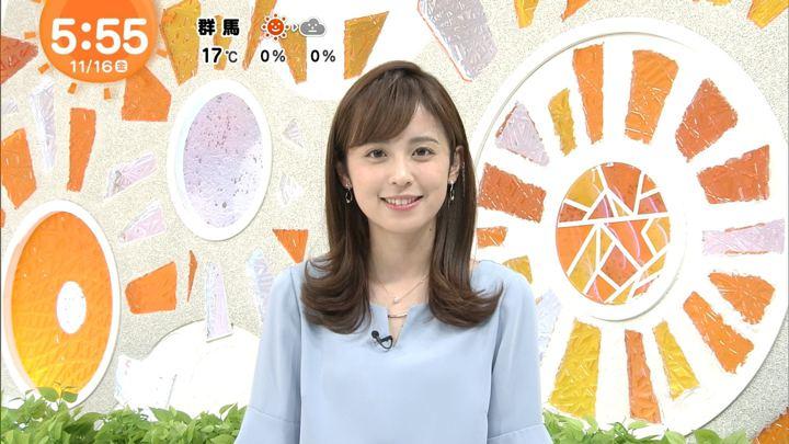 久慈暁子 めざましテレビ (2018年11月16日放送 20枚)