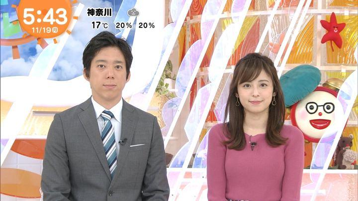 2018年11月19日久慈暁子の画像02枚目