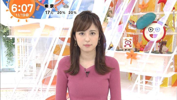 久慈暁子 めざましテレビ (2018年11月19日放送 13枚)